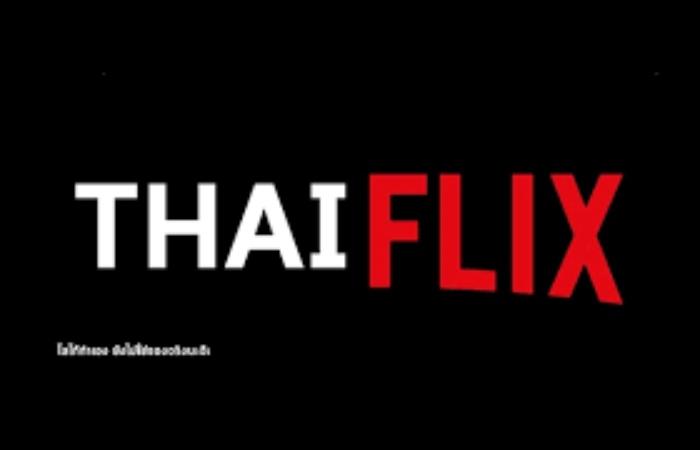 thaiflix